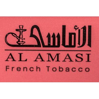 AL AMASI French Tobacco