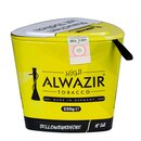 ALWAZIR 250g n°32 Yellow Sunshine